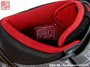 nikesb-beijing-4_350
