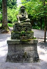 IMG_1794 (FullyFunctnlPhil) Tags: shrine jinja fujiwara jimmu 藤原岳 神武神社