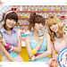 SNSD Sooyoung Sunny Jessica