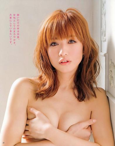 優木まおみ 画像39