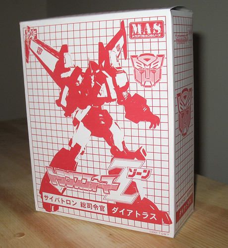 TF Zone: Dai Atlas mega pvc - (WonderFest 2007 Exclusive)