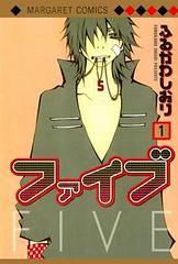 Five Manga