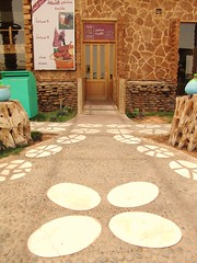 - Alshurfa Restaurant (Al-Shurfa Restaurant -   ) Tags: world restaurant taste          alshurfa