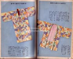 (shufunotomo) October 1932 (Naomi no Kimono Asobi) Tags: 1932 vintage book antique sewing kimono remake  showa  shufunotomo