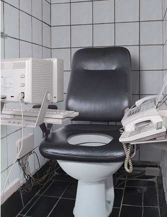 office_cubicle