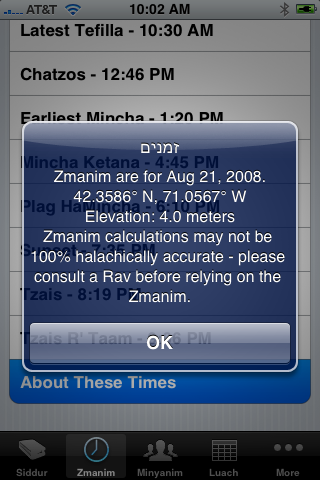 Location Finder in Siddur Better