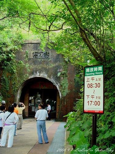 新北貢寮單車遊景點|福隆舊草嶺隧道