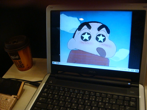 Dell Inspiron Mini 12 モニター by you.