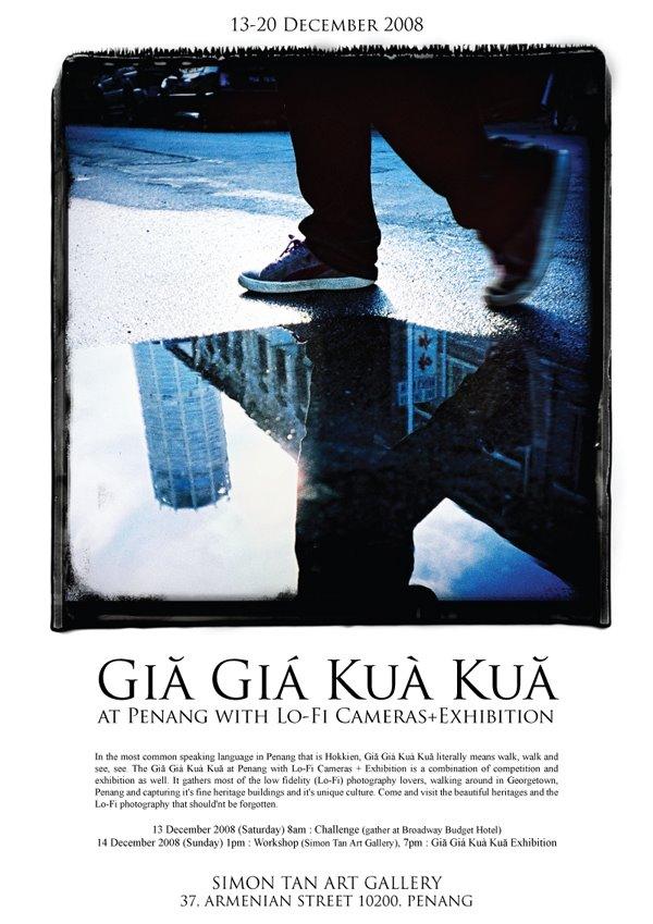 Giă Giá Kuà Kuă