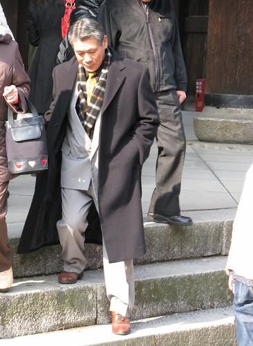 Street Fashion (AF 12-08)
