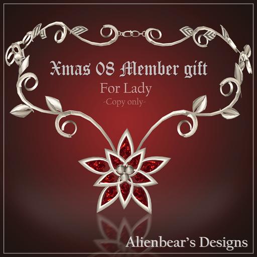 Xmas08 lady member gift