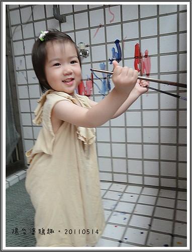 20110514在家玩水彩 (29).JPG