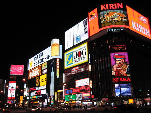 札幌的「新宿」