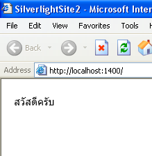 Thai support in Silverlight