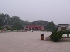 China-1515