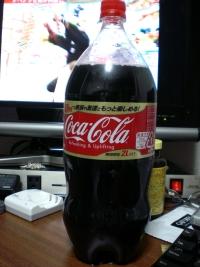 cola_01