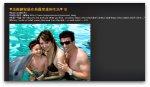 [法修納家庭在弗羅里達的生活]有空去我另一個家玩 http://www.myspace.com/samanda_lang