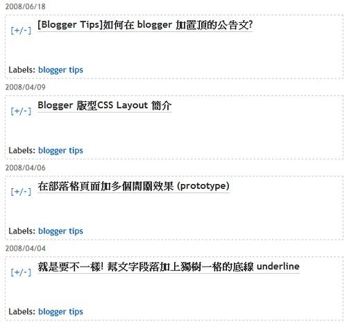 Screenshot - 2008_7_22 , 上午 09_43_47.jpg