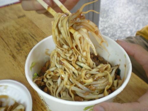 [永和] 竹林麵店:炸醬麵[永和] 竹林麵店:炸醬麵