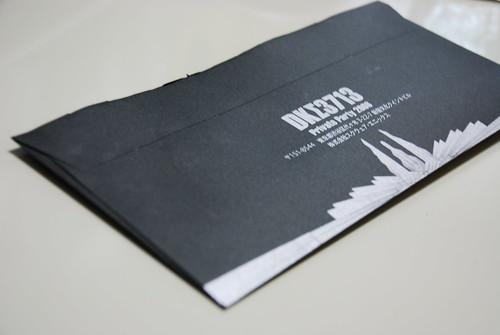 DKS3713 SQUARE ENIX Private Party 2008 Invitation Card 2