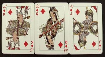 Persian Playing Card2