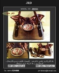 2 (al3nood - ) Tags: