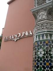 lamamounia
