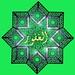 Al Ghafur - ﺍلغفور