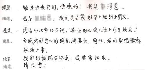 Ry's School Concert Emcee Script