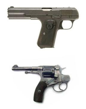 Perfect_pistol