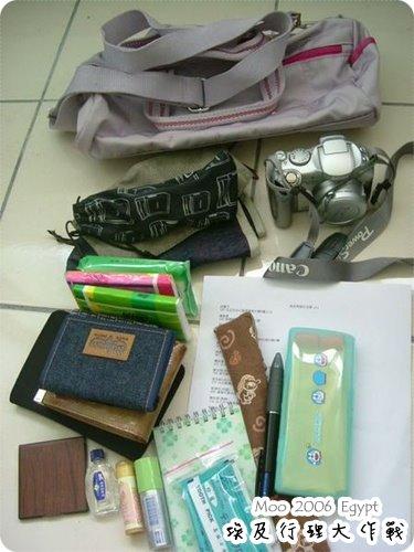 行李整理-1