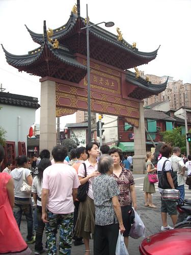 CHINA FALL08 9834