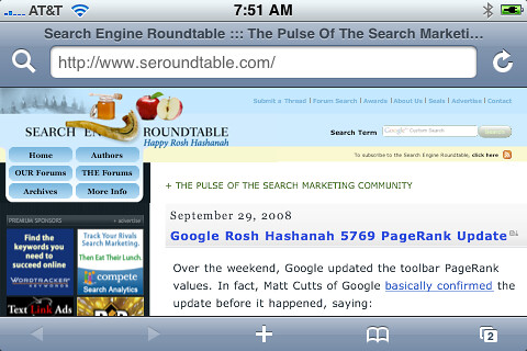 Rosh Hashanah 5769 Search Engine Roundtable