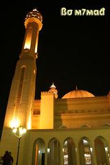 ( 7   ) Tags: bahrain bo qatar  masjed   mosqe m7mad