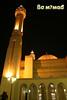 مسجد الفاتح (ßσ м7мαđ الله يغَفر لك) Tags: bahrain bo qatar مسجد masjed البحرين قطر mosqe m7mad بومحمد الفاتح الجفير