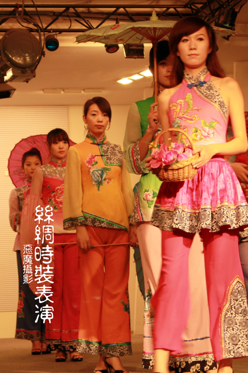 china__f16a