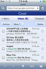 Gmail 手機版