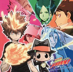 Katekyo Hitman Reborn! (pixuria2009) Tags: school boy man anime cute sexy male guy nice sweet character manga weapon kawaii horny reborn hitman geil katekyo