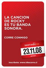 Nike-Nike10k Rocky