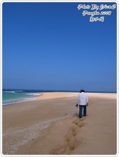 私房沙灘08