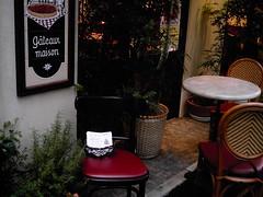 【写真】Cafe (izone 550)
