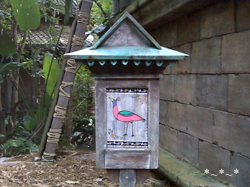 IMG01442-Maharajah-Jungle-Trek-Red-Bird-Sign