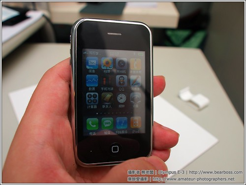 iPhone 3G & mini iPhone