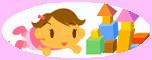 I'm TOY アイムトイ 知育玩具 木のおもちゃ