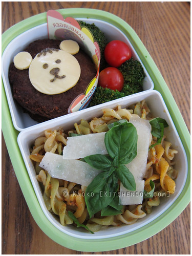 Hamburger and Pasta Bento