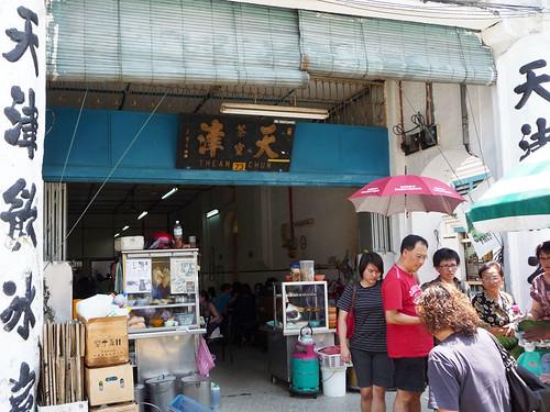 Ipoh Thean Chun restaurant