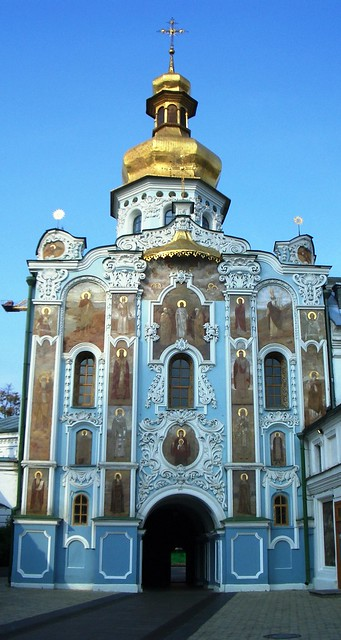 Trinity Gate, Kyiv-Pechersk Lavra – Monastery of the Caves, Kiev