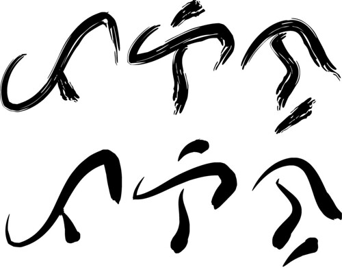 Baybayin tattoo designs (Set)