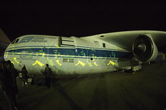 Projections on the side of the The Gerard P. Kuiper high-altitude airborne observatory and infrared telescope
