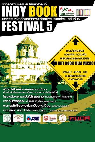 Alternative — Art Book Film Music — Fair 2008